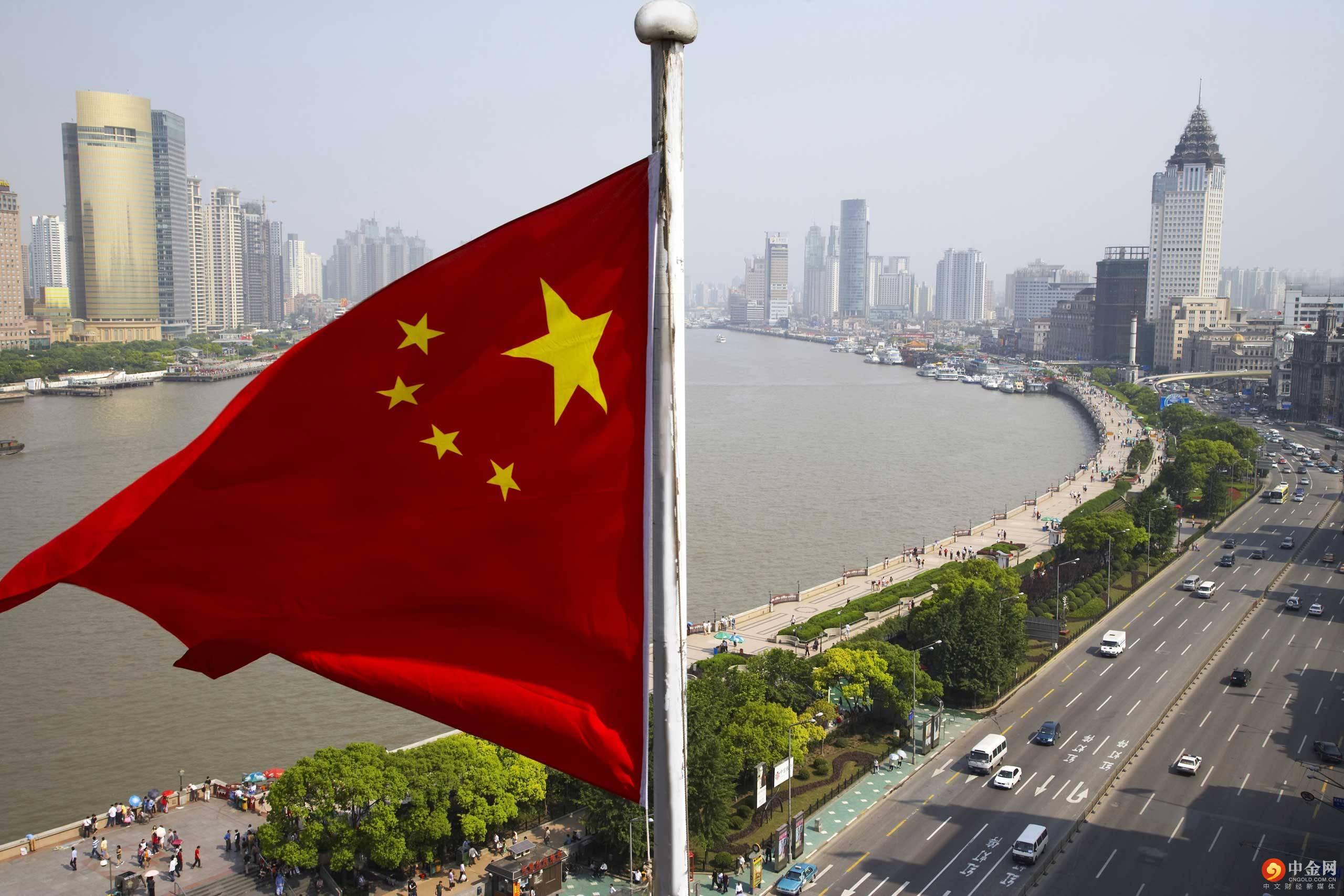 中国经济 26.jpg