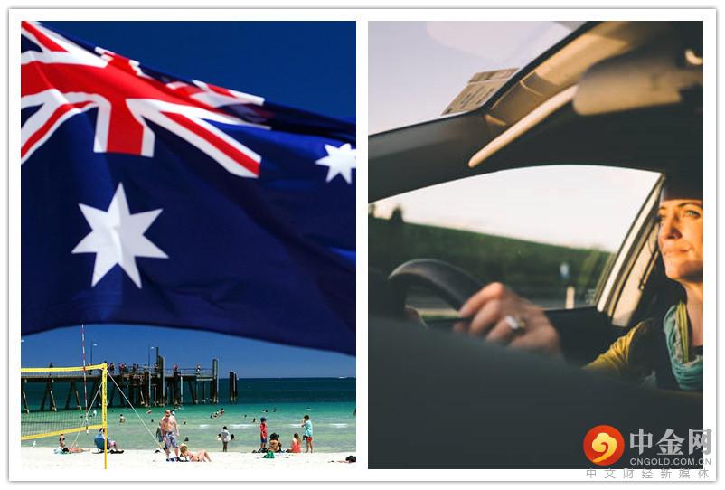 澳大利123.jpg