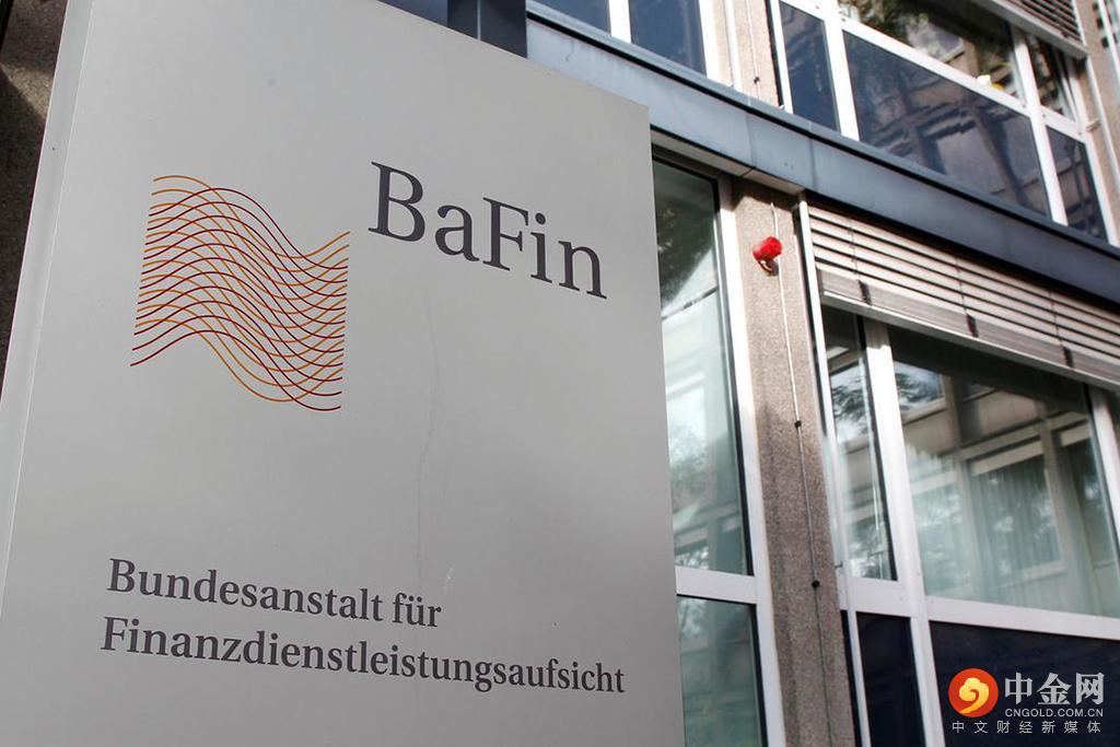 bafin-ethereum-real-estate-bond.jpg