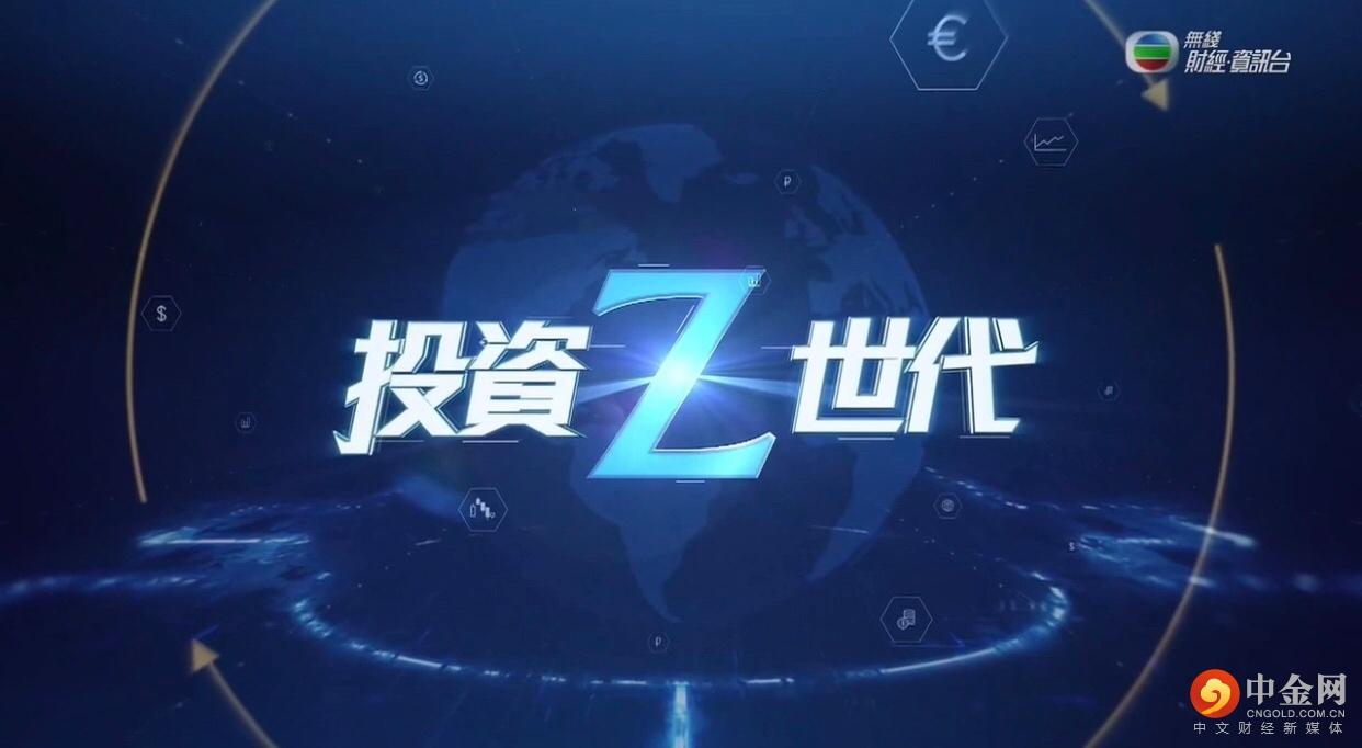 投资Z世代.jpg