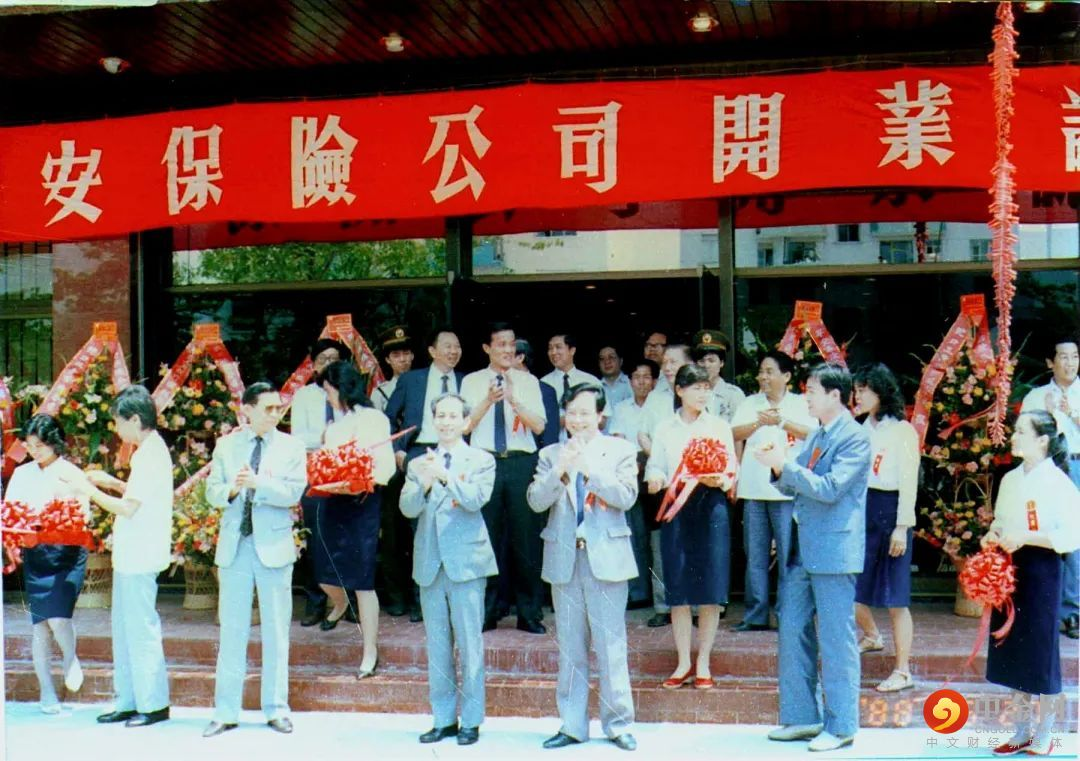 CT,CT,AI,PingAn,中国平安